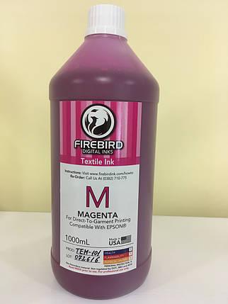 Текстильные чернила FIREBIRD™  MAGENTA 1 литр, фото 2