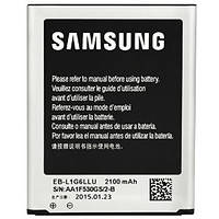 Акумулятор батарея Samsung Galaxy S3