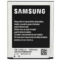 Аккумулятор батарея Samsung GT-I9220