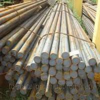 Круг 12, 16, 18, 20, 22, 25, 26, 28, 30 сталь 09Г2С стали конструкционная низколегированная купить цена