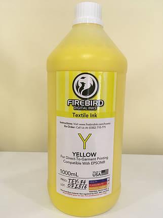 Текстильные чернила FIREBIRD™  YELLOW 1 литр, фото 2