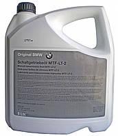 Трансмиссионное масло для АКПП BMW MTF LT-2 75W-80 5л
