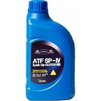 Трансмиссионное масло для АКПП Hyundai Kia ATF SP IV 1л