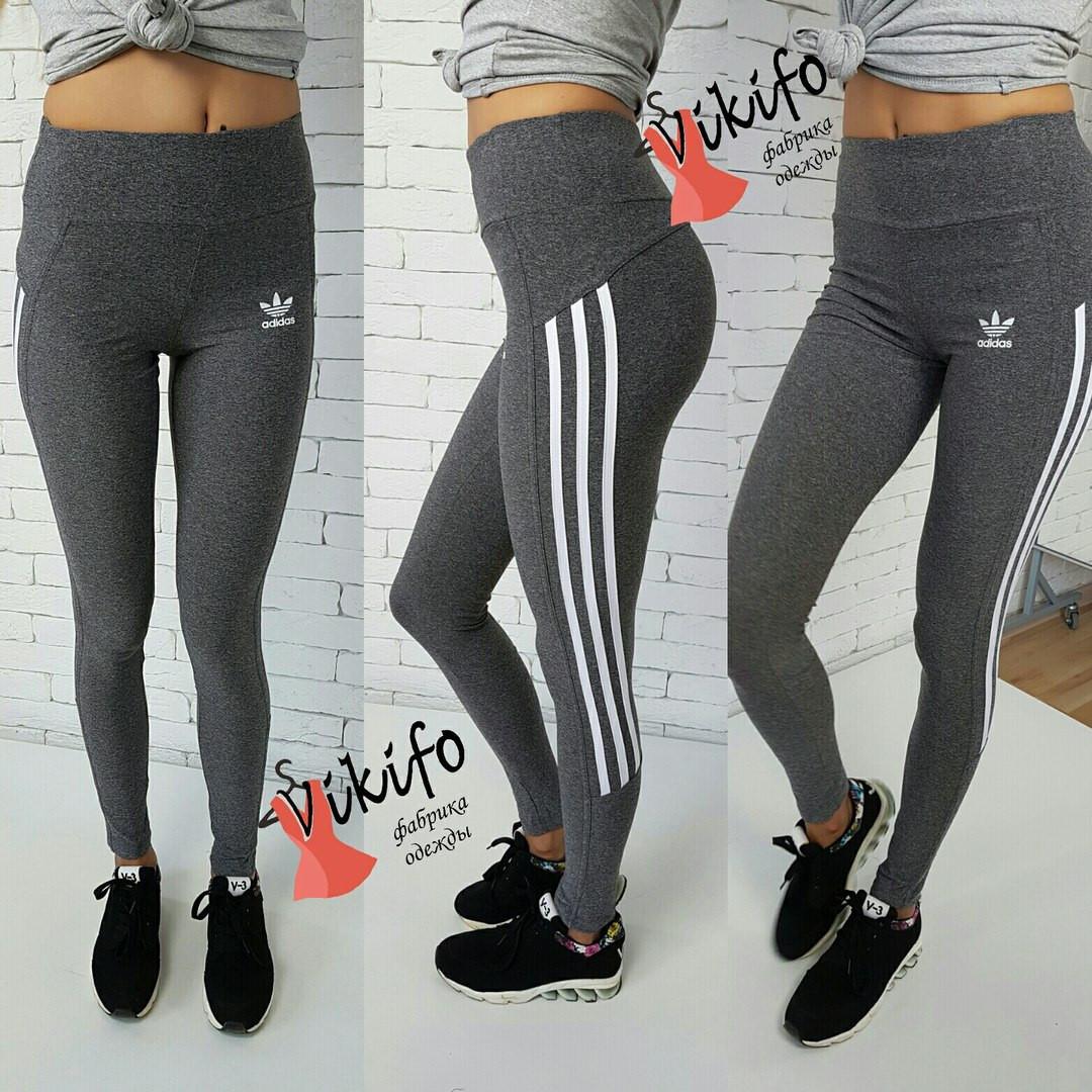 3b4685e8964d5 Лосины женские Adidas для фитнеса лайкра разные цвета Lf14 - Shoppingood в  Харькове