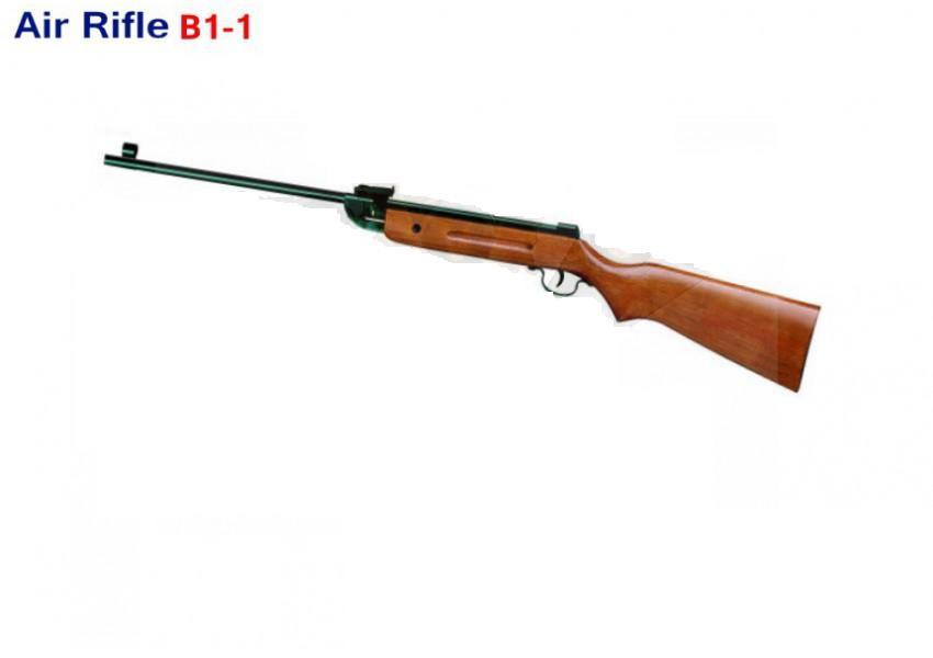 Пневматична гвинтівка AIR RIFLE B1-1