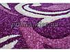 """Рельефный ковер, дороржка Радуга """"Перышки"""", цвет фиолетовый, фото 4"""