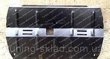 Захист двигуна Вольво S60 2001 (сталева захист піддону картера Volvo S60)