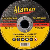 Круг для металла ATAMAN 41 14А 115 (1,2)