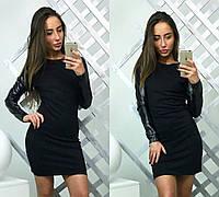 Женское черное платье  с кожаными рукавами