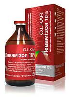 Левамизол 10% инъекционный 50 мл