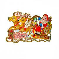 """Плакат с глиттером и флоком """"Дед Мороз на санях с оленями"""" 47 см."""