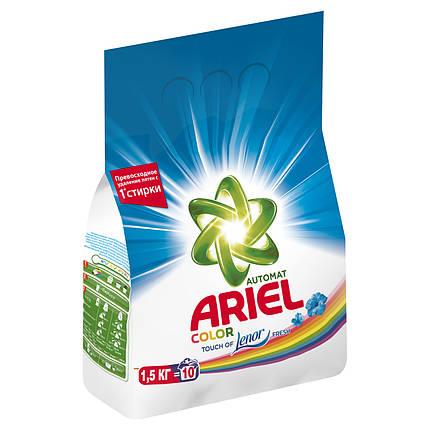 Стиральный порошок Ariel Touch of Lenor Fresh Color 1,5 кг Автомат, фото 2
