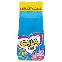 Стиральный порошок GALA автомат Французский аромат 9 кг
