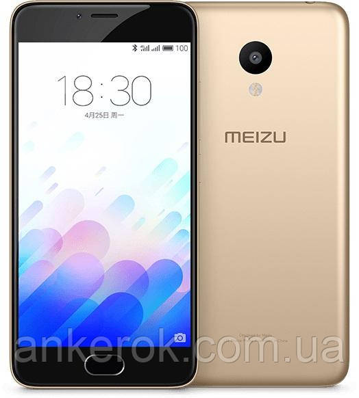 Meizu M3 16GB (Gold)