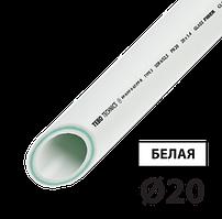 Труба PPR PN20 скловолокно 20 TEBO біла 4/100 м