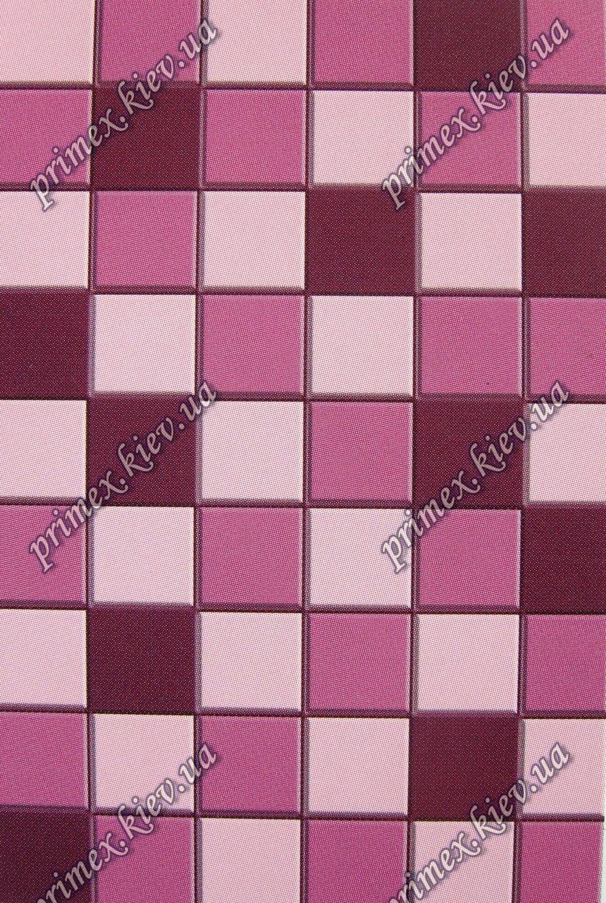 """Рельефный ковер, дорожка Радуга """"Кубик-рубик"""", цвет темно-розовый"""