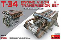 Двигатель V-2-34 с трансмиссией для танка Т-34 1/35 MiniART 35205