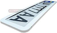 Рамка номерного знака из нержавеющей стали CarLife NH440 белый глянец