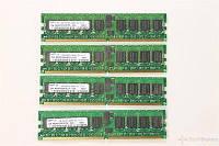 Модуль памяти Samsung DDR2 1Gb PC2-3200R Оригинал