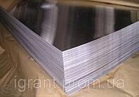 Листы нержавеющие ГОСТ AISI 316 TI марка сплаву 10Х17Н13М2Т. Купить у нас выгодная цена. Доставка по Украине.