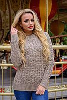 Зимний вязаный женский свитер Эмма 5095 Modus капучино  44-48 размеры