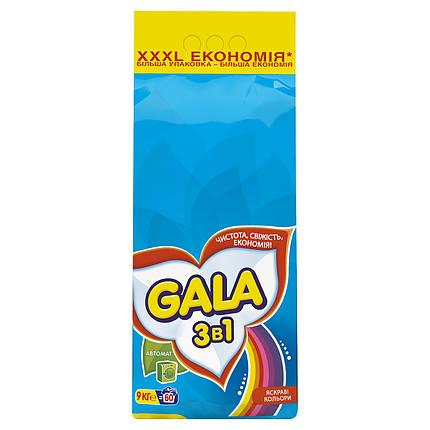 Стиральный порошок GALA автомат Яркие цвета 9 кг, фото 2
