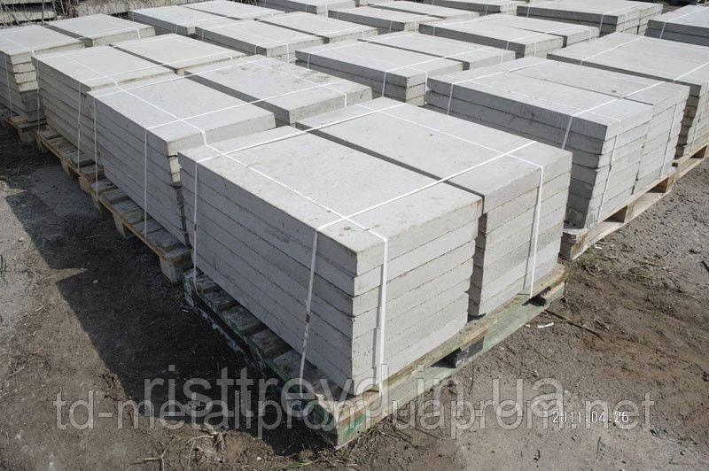 Продажа бетон плита воронеж купить машину бетона