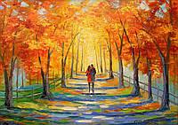 «Прогулка в осеннем парке» картина маслом