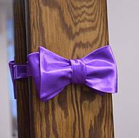 Классическая мужская фиолетовая галстук-бабочка