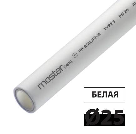 Труба композит 25 PPR-AL-PPR TEBO белая 4/60 м