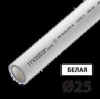 Труба композит 25 PPR-AL-PPR TEBO белая 4/60 м, фото 1