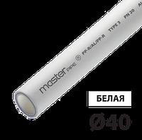 Труба композит 40 PPR-AL-PPR TEBO белая 4/20 м