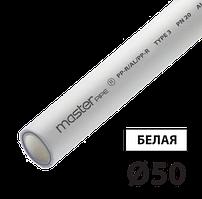 Труба композит 50 PPR-AL-PPR TEBO белая 4/20 м