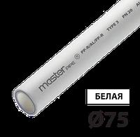 Труба композит 75 PPR-AL-PPR TEBO белая 2/8 м