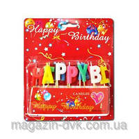 "Свечки для торта буквы ""Happy Birhday"" 215789"