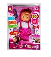 Детская кукла интерактивная пупс Маша и медведь М4614