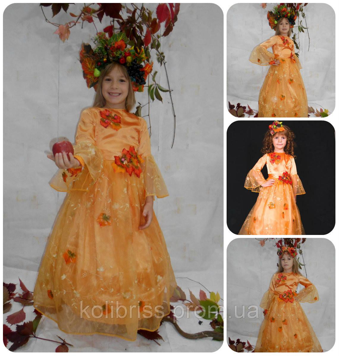 Шикарный костюм осень, золотая осень, костюм королевы ... - photo#1