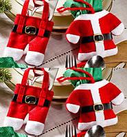 Новогодние чехлы для столовых приборов 4 предмета