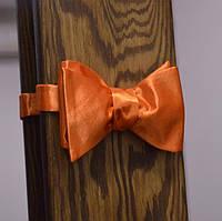 Галстук-бабочка мужская оранжевая