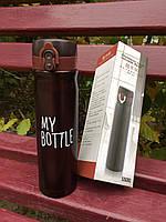 Термос My Bottle Бордо 500 мл.