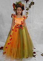 Шикарный костюм  ВИП осень, королева осени р.122-134, золотая осень  фатин прокат