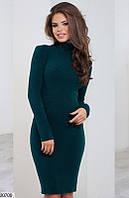 Женское изумрудное платье КТ-776