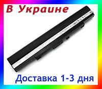 Батарея Asus UL30, UL30A, UL30Vt, UL50 ,UL50Ag, UL50Vg, UL50Vt,UL80, UL80A, UL80Ag, UL80J, 5200mAh, 14.4-14.8v