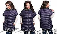Женская жилетка большого размера