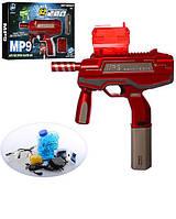 Детский автомат на водяных пулях LS202-A