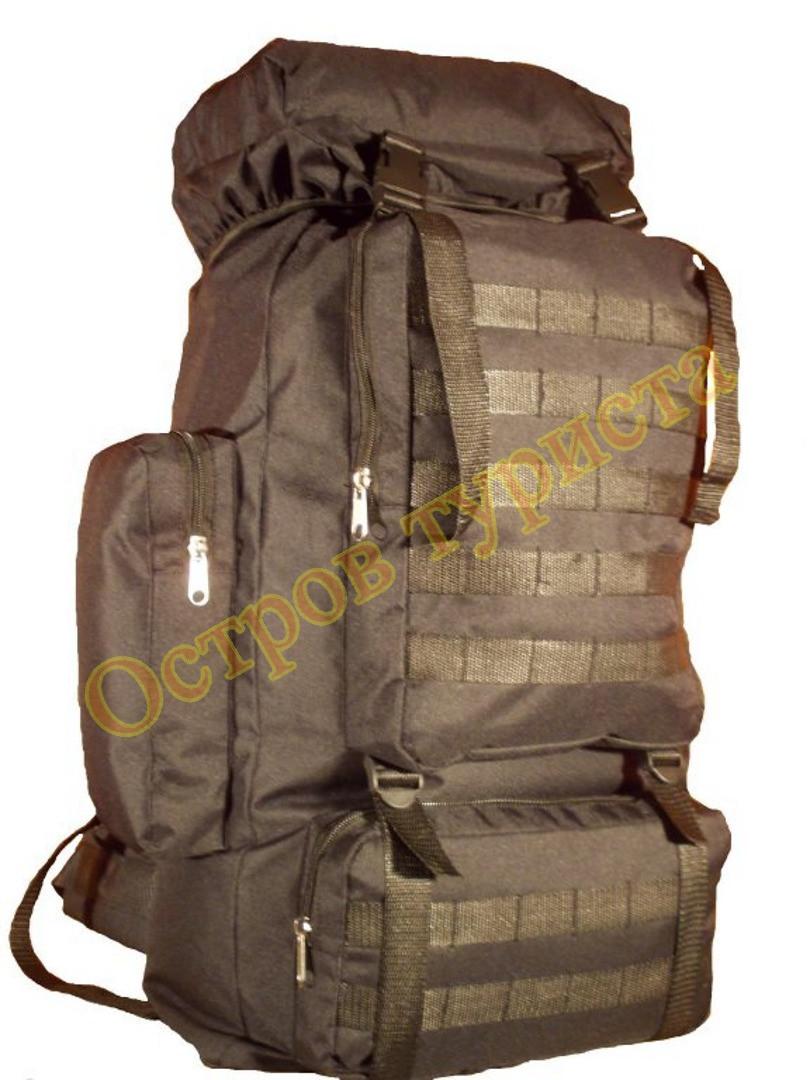 Рюкзак туристический Breeze 7216 черный 65 литров