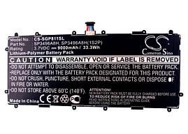 Аккумулятор для Samsung GT-P8110 8000 mAh