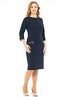 Женское платье  Кетрин  больших размеров 48,  50, 52, 54, 56  синее