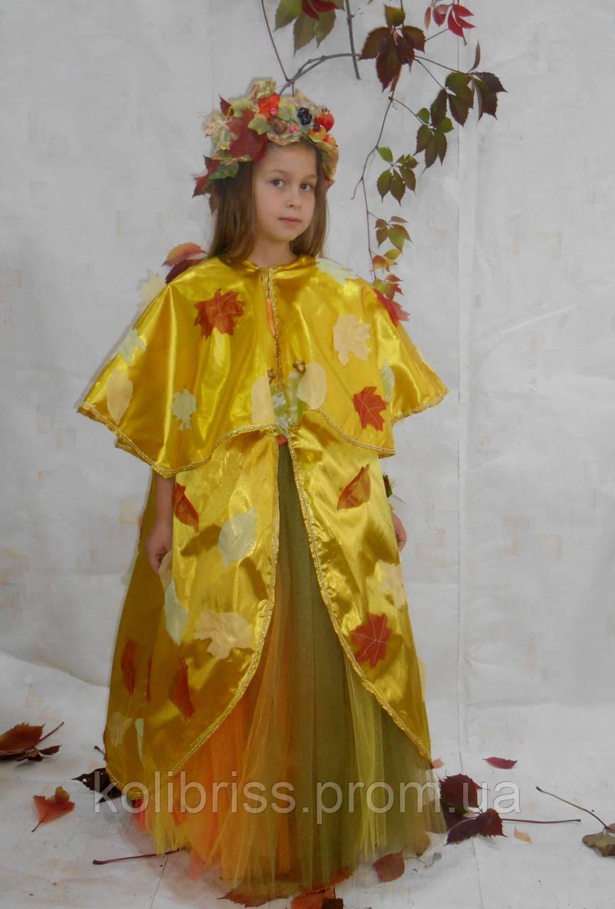Плащ  и венок Королева Осень , осень, золотая осень, костюм листочек  прокат Киев