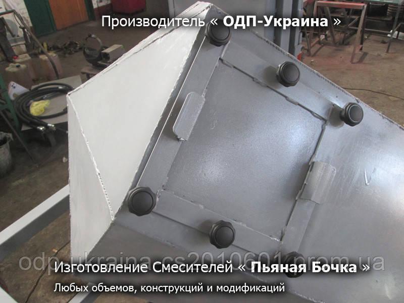 Пъяная Бочка 0,1 - 1,5 м.куб, фото 1